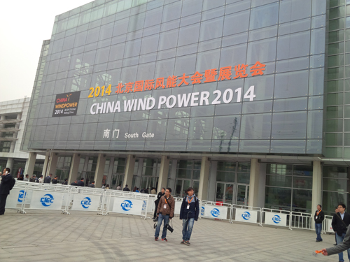 CHINA WIND POWER 2014