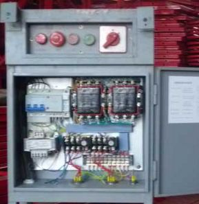 other company's control box 1